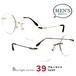 ダテ眼鏡 メンズ ブルーライト 39%カット py6484 UVカット 伊達メガネ ラウン ド型 ツーポイント 細フレーム