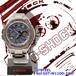 カシオ:Gスチール/Gスティール/Ref.GST-W110D-2AJF型/CASIO G-STEEL GST-W100 Series