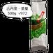 【2018年新茶】茨城県城里町産・古内茶(ふるうちちゃ)(300g)