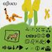 【2017夏の新作】笹口騒音13thアルバム『abiku』※期間&数量限定!笹口騒音激レア音源集「THE VOICE MEMO 2014⇔2016」CDR(約70分)付