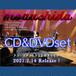 ✨お得な【CD+DVDセット】✨  moa uchida winter concert 〜アコースティックはお好きですか?〜
