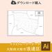 【ダウンロード】大阪市浪速区(AIファイル)