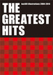 "kozi69 illustrations 2004-2014 ""THE GREATEST HITS"""