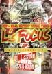 L's FOCUS #2