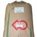 【特売】玄米まるごと特売 鳥取県産コシヒカリ 30kg(令和2年産)玄米
