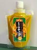 みかんケチャップ180 ~黄色いナポリタンソース~