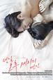 ☆韓国ドラマ☆《平日午後3時の恋人》DVD版 全16話 送料無料!