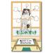 ペット名刺_長方形タイプ_障子突破!デザイン(1個50枚)_rec_h017-c