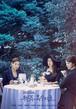 韓国ドラマ【付岩洞<プアムドン>の復讐者たち】Blu-ray版 全12話