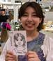 ホノカさん 194円