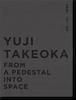竹岡雄二「台座から空間へ」展カタログ (Yuji Takeoka )