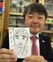 カズーさん 34円