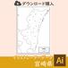 宮崎県の白地図データ