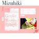 フォト婚姻届【Mizuhiki】