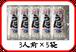 讃岐うどん3人前×5袋(だし無し)