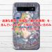#016-039 モバイルバッテリー おすすめ iPhone Android おしゃれ メンズ ロック スマホ 充電器 タイトル:アリス 作:nero