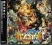 [新品] [CD] マジシャンズデッド NEXT ブレイジング オリジナルサウンドトラック [CDST-10050]