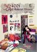 【書籍】4001 レコード・コレクター・ドリームズ  4001 Record Collector Dreams