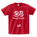 H/A 23 YEARS OLD T-SHIRTS GARNET-RED