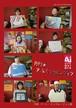 月刊★アート・インクルージョン!第21号