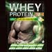 YAMATO muscle base オリジナルプロテイン