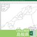 島根県のOffice地図【自動色塗り機能付き】