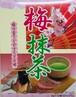 【静岡】【富士山】【伊豆】【土産】【名産】梅抹茶 2g×12袋