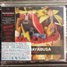 HAKAIHAYABUSA / as always (CD)