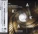 [中古SACD] メシアン:世の終わりのための四重奏曲他 クラカウアー(Cl)&ハイモヴィッツ(Vc)&クロウ(Vn)&パールソン(P)&ソーコールド(電子楽器)