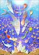 深海の饗宴 サイズ2L