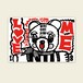 Rob Kidney/Love Me