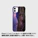 iPhone11,11 pro,11 pro Maxケース(表面のみ印刷:クリア):15_ダイヤモンド富士(kagaya)