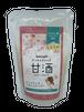 Sakuraのアンチエイジングしょうが甘酒