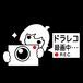 ドライブレコーダー録画中 カッティングステッカー 女の子(光沢ホワイト) ds01girl