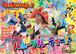 2月28日「バルーンパーティー」ライブ乗船権利※限定60席 日本栄養給食協会プレゼンツ