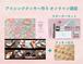 【B クッキー付き】アイシングクッキー作り♡キット付きオンライン講座