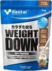 kentai 健康体力研究所 ウエイトダウン ソイプロテイン 1kg K1240