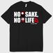 NO SAKE, NO LIFE/ツバキアンナ