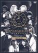 CINDERELLA MCBATTLE VOL1 -2017 1.29- 完全収録DVD