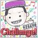 Challenge / DJ KADO