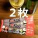 東京シードルコレクション2019 前売チケット2枚(7/21Sun開催)