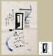タペストリー(青)+想像EP.