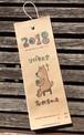 2018 マリンケ語カレンダー