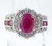 ルビーダイヤモンド デザインリング 1.50ct 0.25ct ~Ruby diamond design ring 1.50ct 0.25ct~