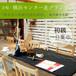 【第3木曜】「麻糸産み後継者養成講座」初級一日集中講座@センター北