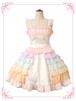 マジックドレスアップスカート