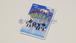 WARAJI BOYS~オレたちの一番熱い夏~[DVD]