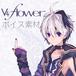 「v4 flower」ボイス素材セット(Pack2)