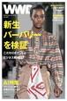 ファッション業界人必見 AIの7つのトピック|WWD JAPAN Vol.2047