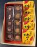 徳島からの贈り物(阿波ういろとなると金時スイートポテト)